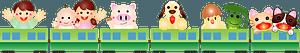 Train children animals clipart
