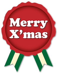 Merry Christmas rabel clipart