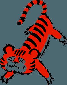 Lying tiger 클립 아트