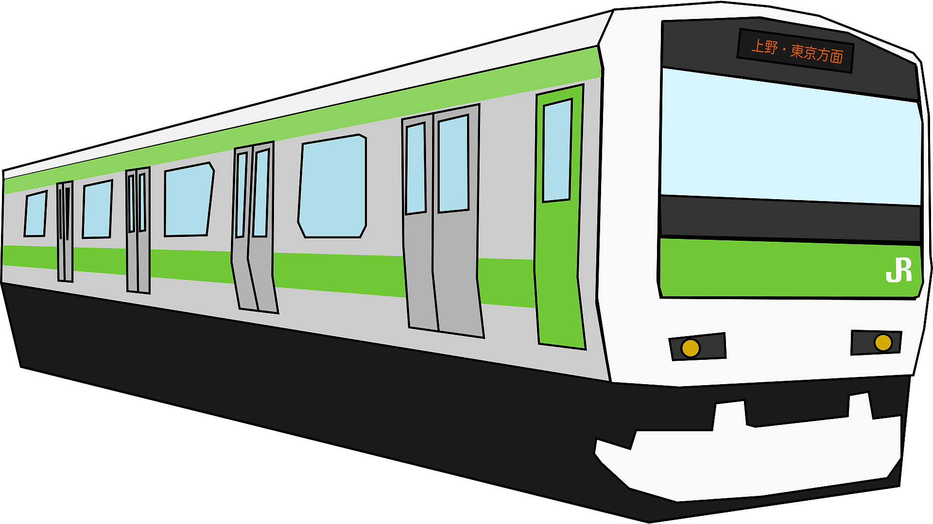 Yamanote Train Clipart Free Download Transparent Png Creazilla