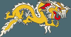 Yellow Dragon clipart