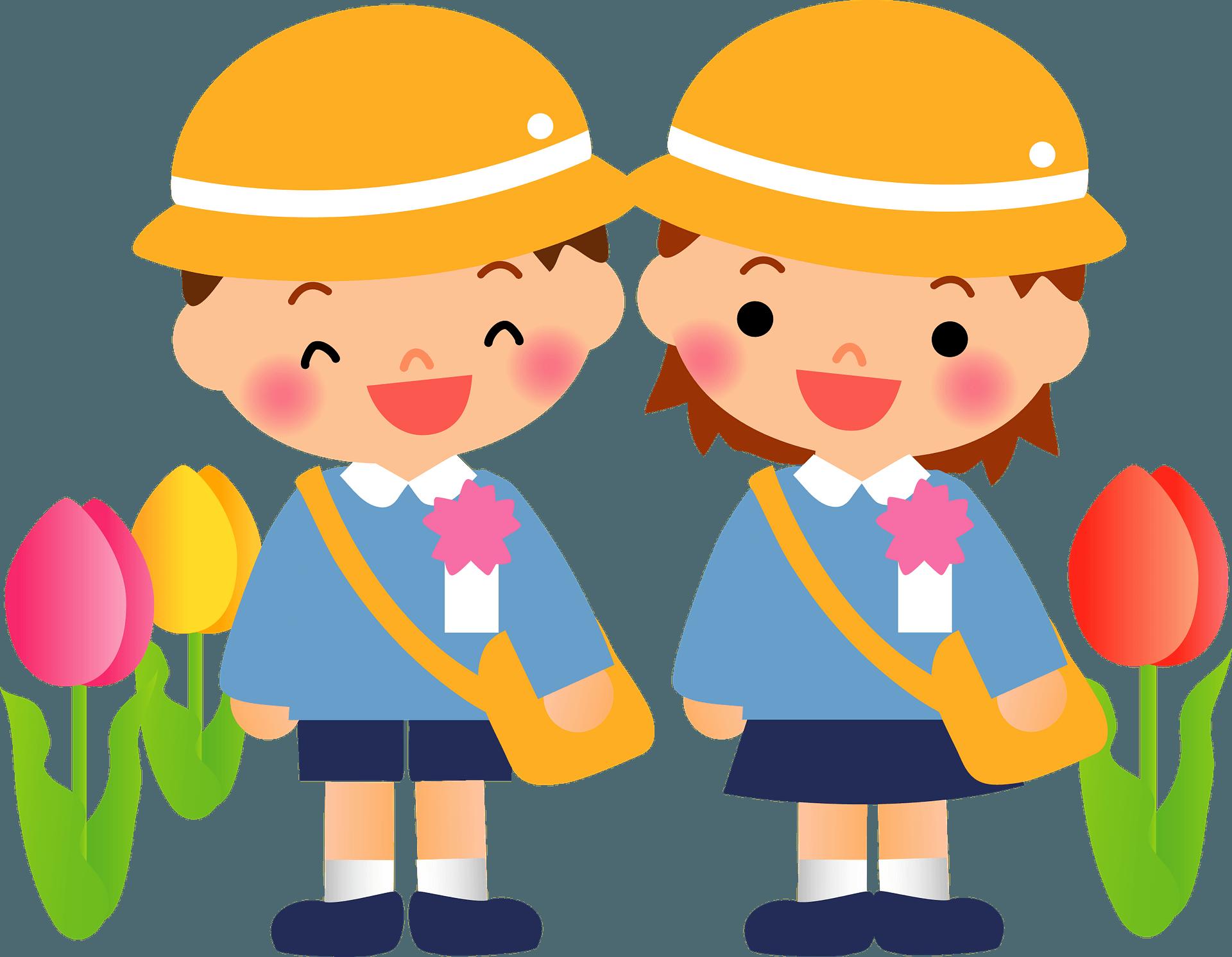 Kindergarten Children Clipart Free Download Transparent Png Creazilla