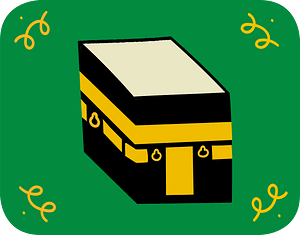 WP20Symbols KAABA clipart
