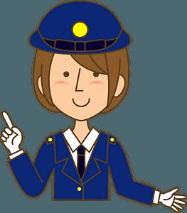 Female Police clipart