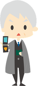 Police Officer Detective clipart