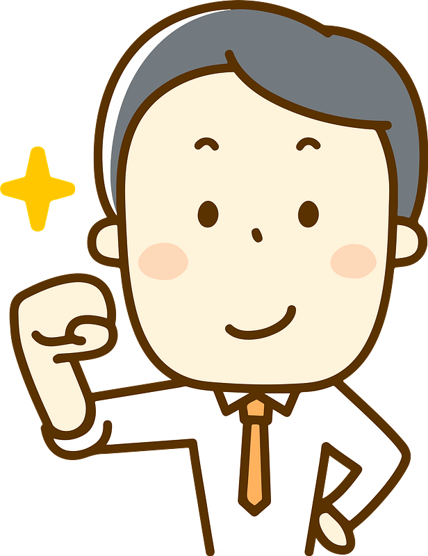 James Businessman Is Pumping A Fist Clipart Free Download Transparent Png Creazilla Download pictures, illustrations and vectors for free! businessman is pumping a fist clipart