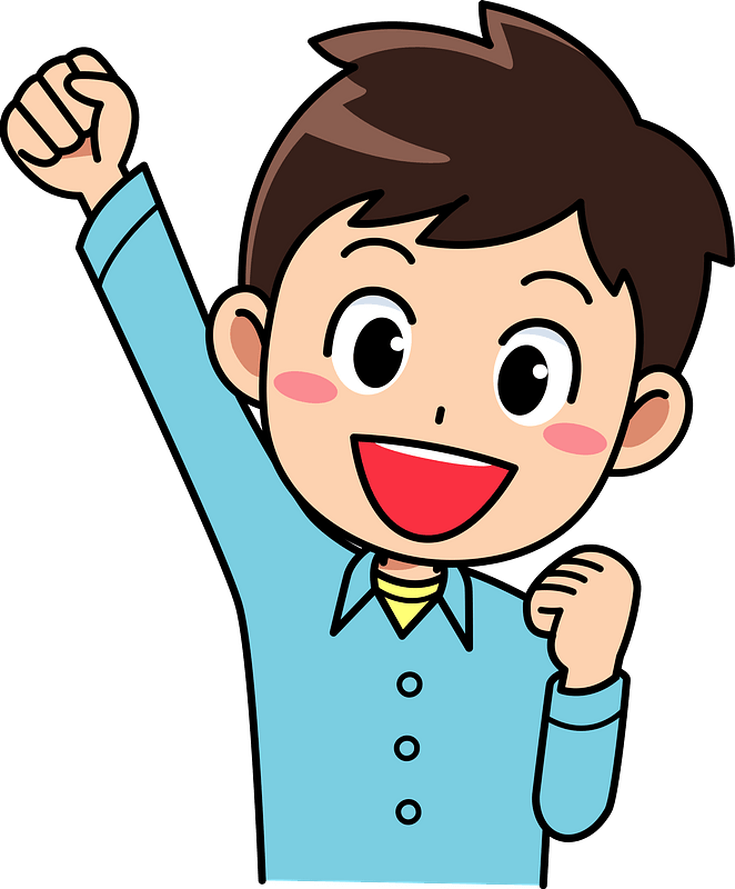 Boy Is Pumping A Fist Clipart Free Download Transparent Png Creazilla Affordable and search from millions of royalty free images, photos and vectors. boy is pumping a fist clipart free