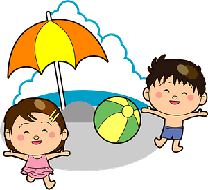 Children are Playing with a Beach Ball clipart