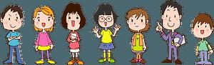 A Line of Children clipart