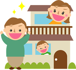 Family Home clipart