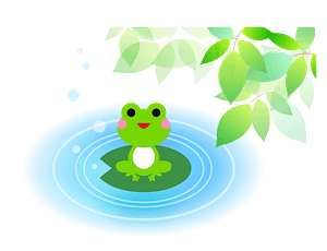 Frog is Under Green Leaves clipart