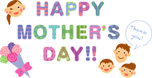 Happy Mother's Day Message clipart