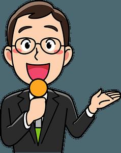 Male Announcer Reporter clipart
