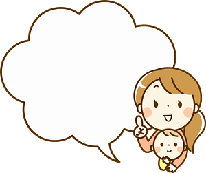 Mother and Baby with a Speech Bubble clipart