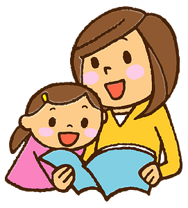 Mother and Daughter are Reading a Book clipart