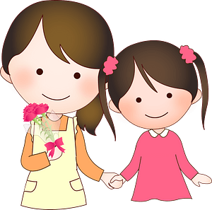 Mothers Day Gift from Daughter clipart