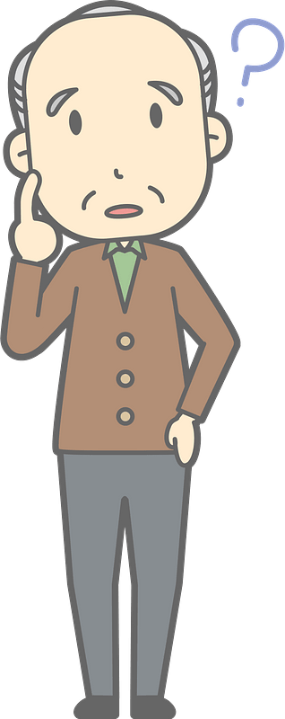 Man with question mark clipart 3 - WikiClipArt