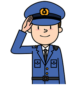 Police Officer Man clipart