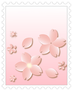 Postage Stamp is Decorated with Cherry Blossoms clipart