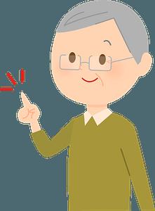 (Ernie) Senior Man is Giving Advice clipart