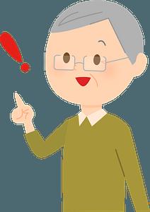 (Ernie) Senior Man Is Noticing clipart