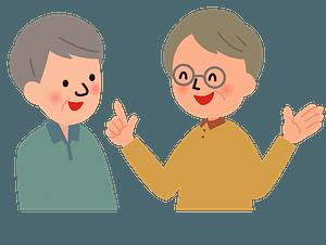 Senior Men Conversation clipart