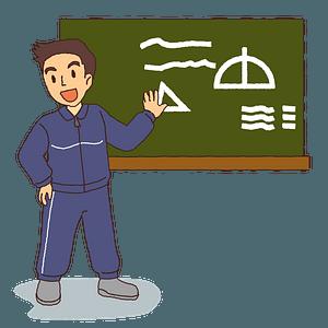 Teacher at the Blackboard clipart