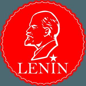 Lenin clipart
