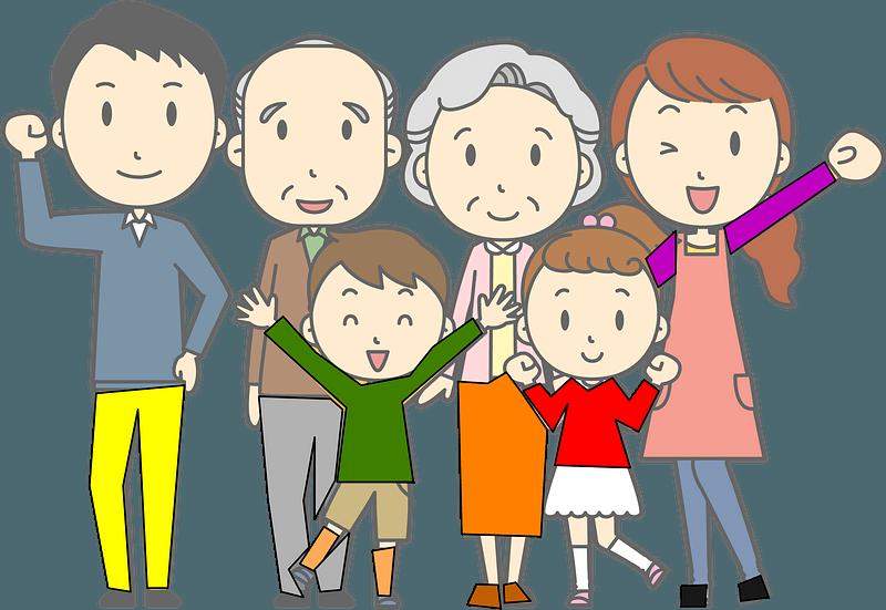 Famille Heureuse Image Clipart Telechargement Gratuit Transparent Png Creazilla