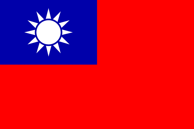 Flag Of The Republic Of China Clipart Free Download Transparent Png Creazilla