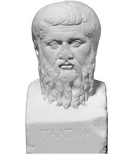 Plato 3D Model
