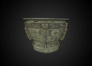 Yu (Chinese food vessel) 3D Model
