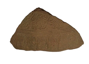 Carving fragment with Islamic decoration 3D Model
