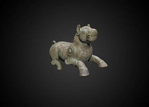 Mythological Beast 3D Model