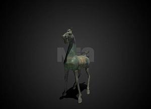 Celestial Horse 3D Model