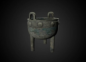Ting food vessel 3D Model