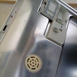 Dishwasher diffuser grid 3D Model
