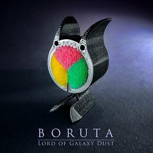 BORUTA - Dust Eater from Filaments. Devil Guardian of Purity. 3D Model