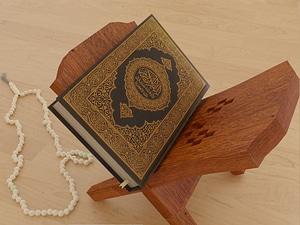 Quran With Tasbih3D模型