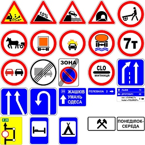 278 Road Signs of Ukraine vector