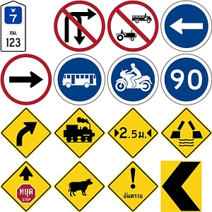 164 Road Signs of Thailand vector