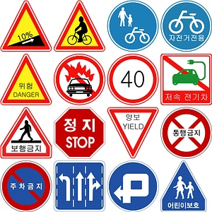 215 Road Signs of South Korea vector