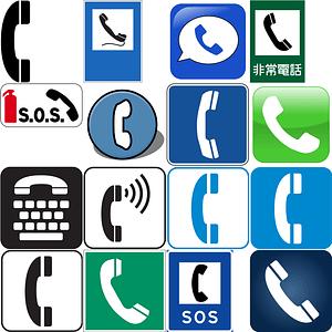 Phone Handset Icons vector